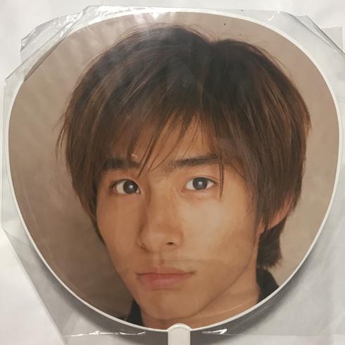 三宅健 うちわ V6 SUMMER TOUR 2001 Volume6