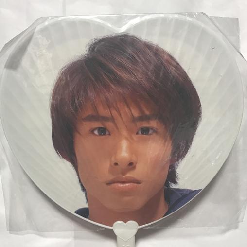 三宅健 うちわ 1998-1999winter concert