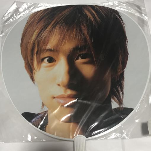三宅健 うちわ Coming Century TOUR 2003 Coming with me!!