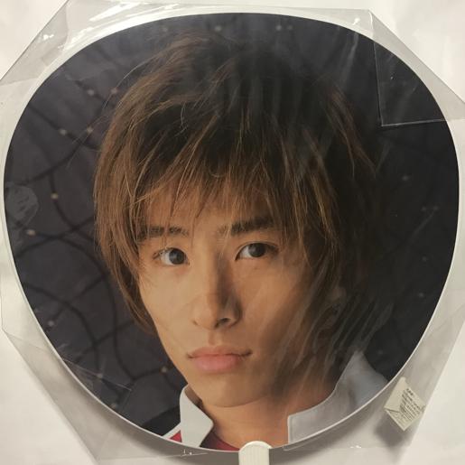 三宅健 うちわ Coming Century HAVE A SUPER GOOD LIVE 2002