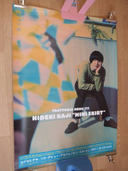 カジヒデキ 「ミニスカート」 ポスター