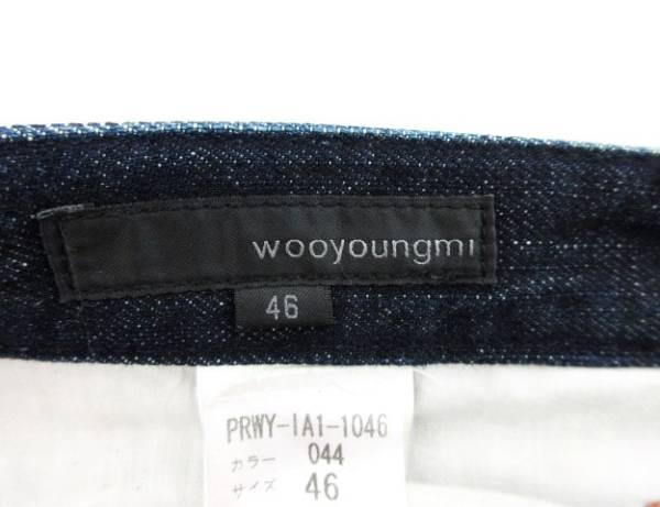 ウーヨンミ wooyoungmi パンツ デニム ジーンズ ストレート 46 紺 ネイビー メンズ_画像5