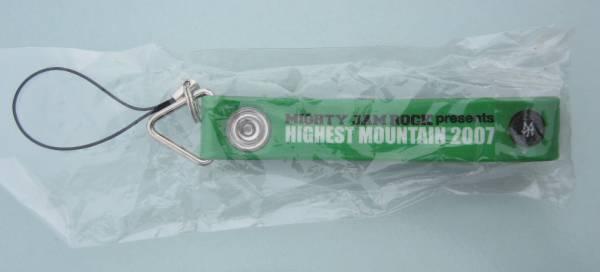 HIGHEST MOUNTAIN(ハイエスト・マウンテン)2007 ストラップ - 送料無料