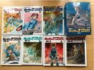 風の谷のナウシカ1〜7巻セット アニメージュ・コミックス・ワイド判 美品 箱付き 徳間書店