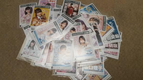 AKB48 48th願いごとの持ち腐れ劇場盤生写真50枚 選挙ポスター風 ライブ・総選挙グッズの画像