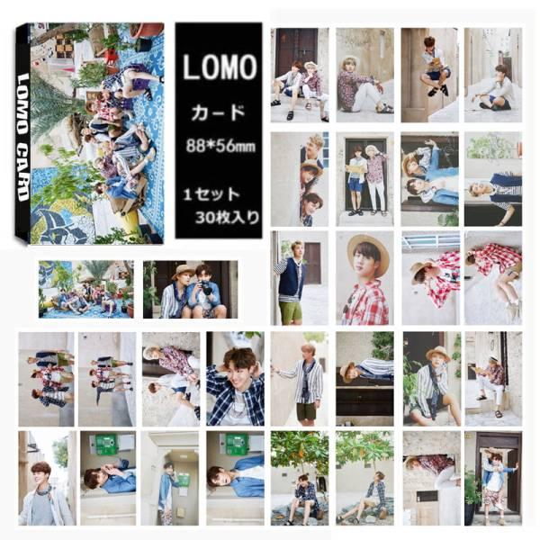 防彈少年團 BTS LOMOカード30枚(H)