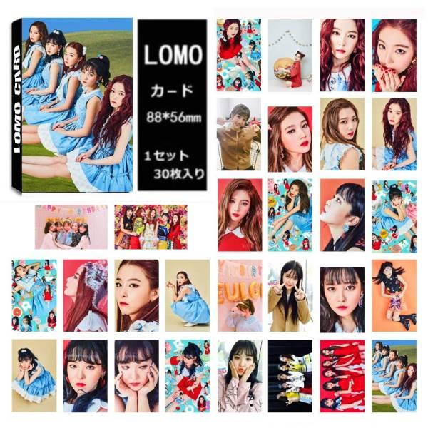 Red Velvet (レッド・ベルベット) LOMOカード30枚(B)