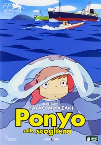 ★訳あり品★ 崖の上のポニョ DVD イタリア版 日本語あり グッズの画像