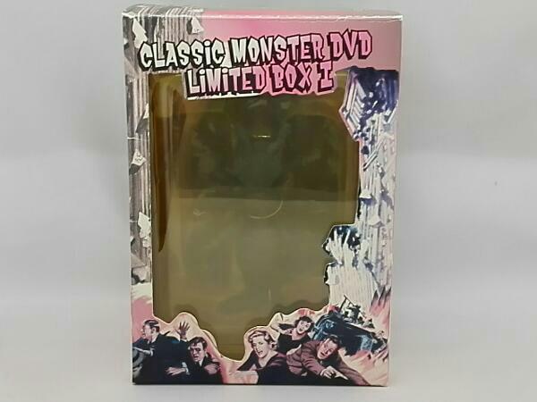 クラシック・モンスター DVD Limited BOX I(初回限定生産) 原子怪獣現わる/ 放射能X グッズの画像