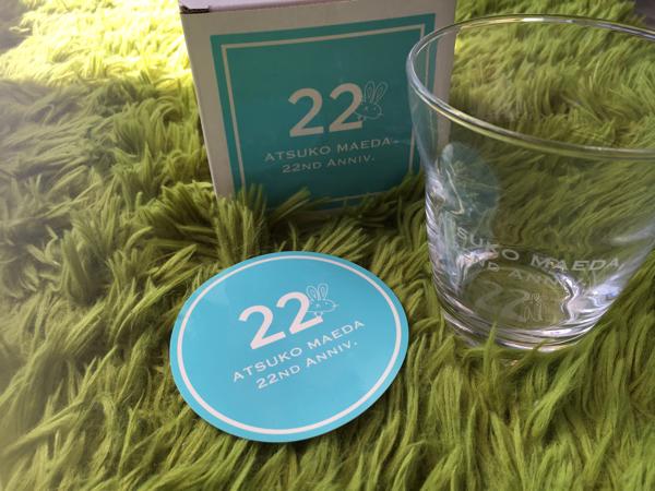 前田敦子 AM&YOU 22th 誕生日 anniversary グラス