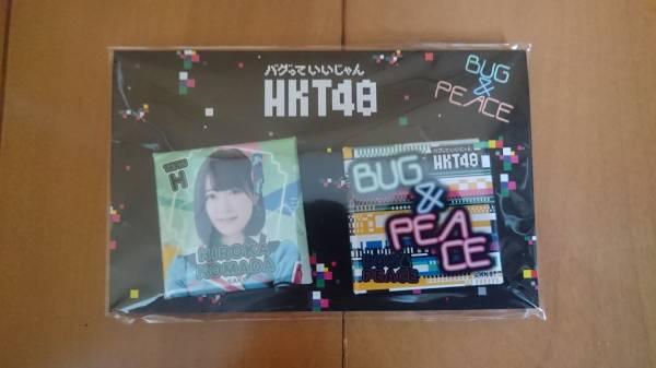 即決! HKT48 駒田京伽 バグっていいじゃん 缶バッジ セット 新品 未開封 ライブグッズの画像