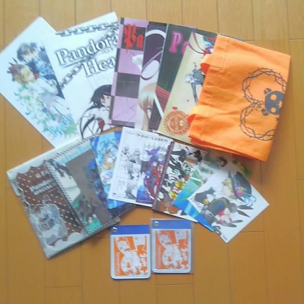 【非売品】【新品未使用】Pandora Hearts ☆パンドラハーツ☆いろいろ18点セット グッズの画像