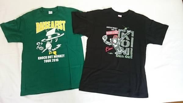 KNOCK OUT MONKEY Tシャツ(Lサイズ・中古)2枚セット ノクモン ノックアウトモンキー