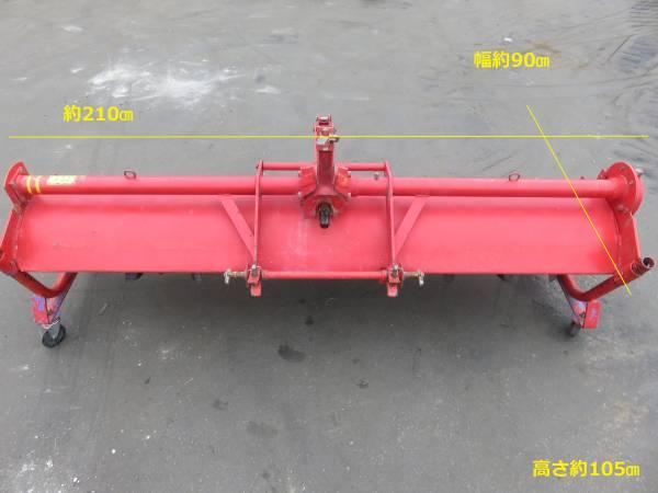 ★ニプロ ドライブハロー HG-2001B ロータリー トラクターパーツ_画像2