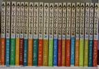05Q47 シャーロック・ホームズ全集 全21巻揃い コナン・ドイル著/ベアリング・グールド解説と注/小池滋監訳 東京図書