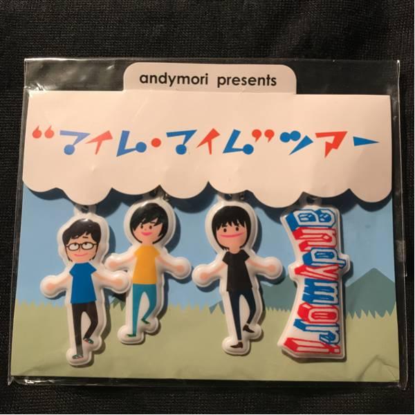 ◆【未使用】andymori グッズ ◆