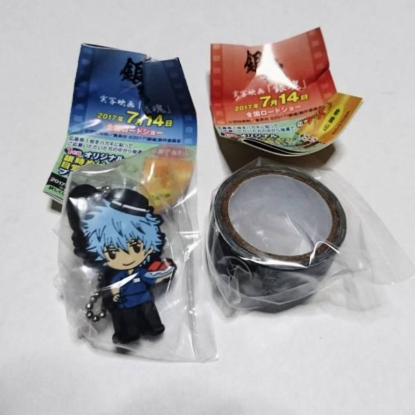 銀魂×くら寿司 ラバーマスコット マスキングテープ グッズの画像
