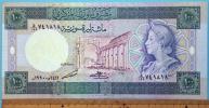 世界の紙幣【シリア・アラブ共和国】100ポンド 1977年 流通品 一円〜