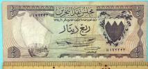 世界の紙幣【バーレーン】4分の1ディナール 1973年 流通品 一円〜