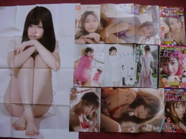 * 島崎遥香 * 切り抜き60ページ+ポスター1枚 *即決です グッズの画像