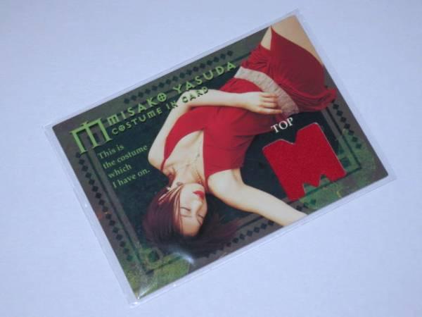 さくら堂 安田美沙子「M」コスチュームカード C-4 329/350 グッズの画像