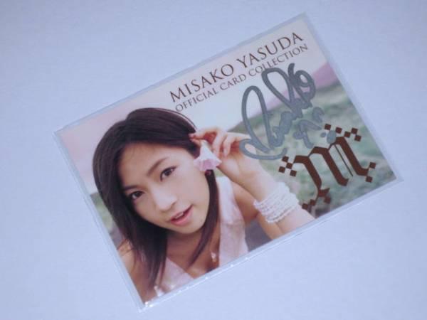 さくら堂 安田美沙子「M」直筆サインカード AT-4 09/50 グッズの画像