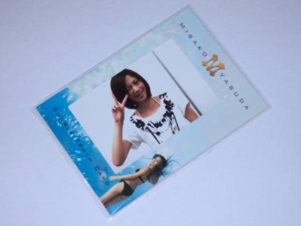 さくら堂 安田美沙子「M」1of1 生写真カード D No.067 グッズの画像