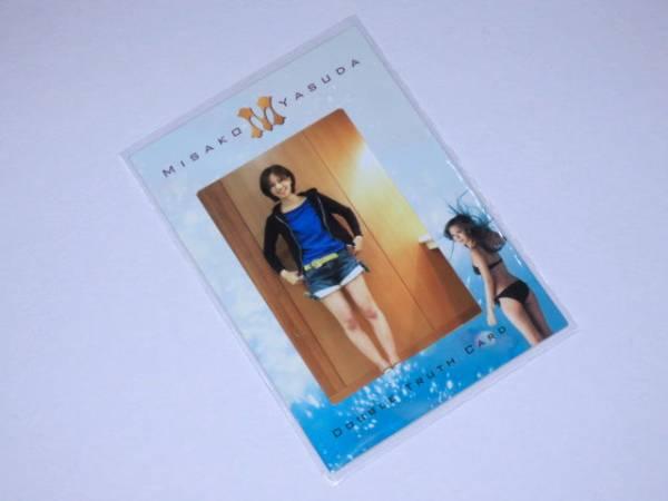 さくら堂 安田美沙子「M」1of1 生写真カード D No.090 グッズの画像