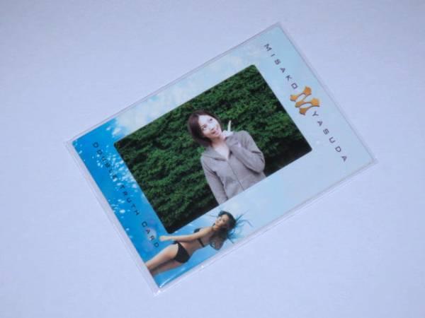 さくら堂 安田美沙子「M」1of1 生写真カード D No.415 グッズの画像