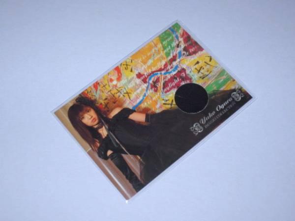 IMAGIO 小倉優子 コスチュームカード Cos-004 252/398 グッズの画像