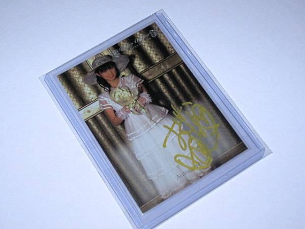 IMAGIO 小倉優子 直筆サインカード(GOLD) AuG-003 36/40 グッズの画像