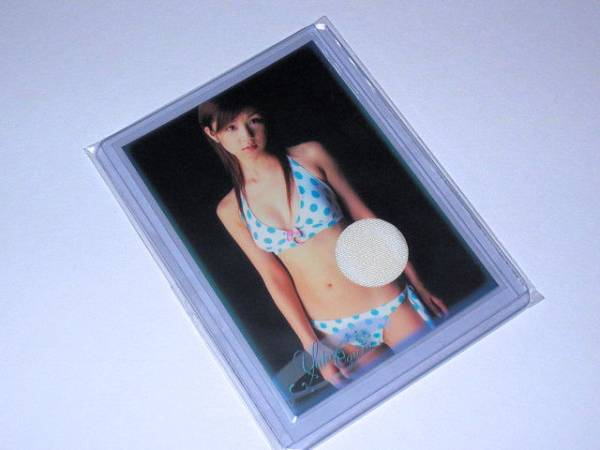 sabra 小倉優子 ビキニカード Bi-06 32/70 グッズの画像