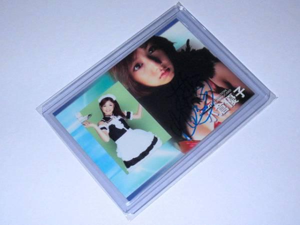 sabra 小倉優子 1of1 直筆サイン入りフォトカード PHOTO 04/30 グッズの画像
