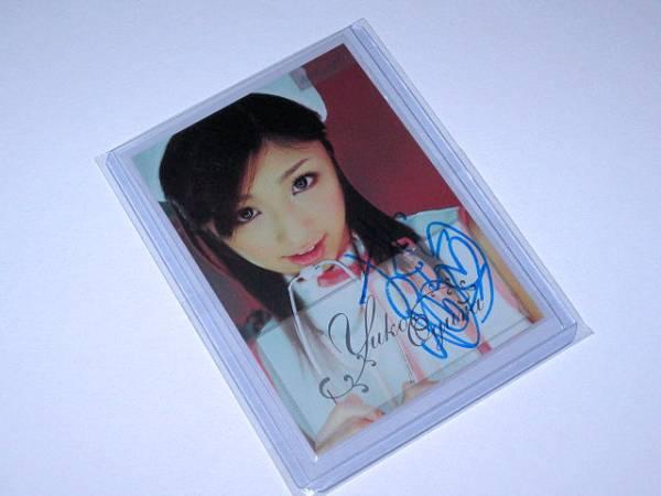 sabra 小倉優子 直筆サインカード Au-04 05/80 グッズの画像