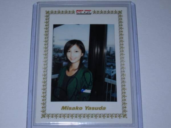 sabra 安田美沙子 1of1 直筆サイン入りマスターチェキ グッズの画像