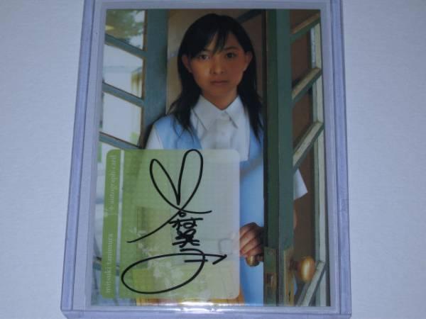 エポック 谷村美月 直筆サインカード SG1 063/200 グッズの画像