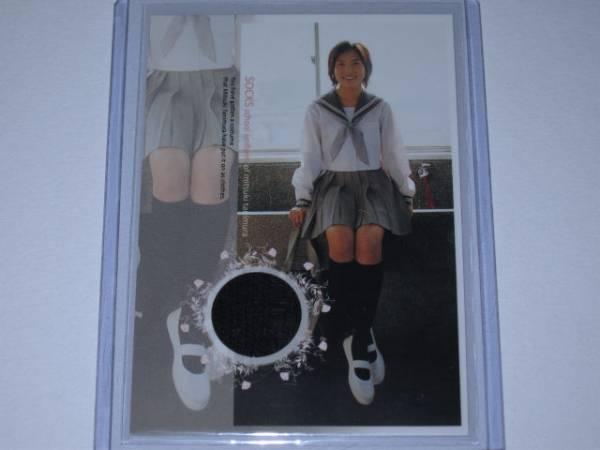 エポック 谷村美月 コスチュームカード COS1(S0CKS) 102/200 グッズの画像