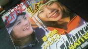 上村愛子と里谷多英 フォトブック…美品…