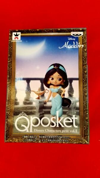 Disney ディズニー Qposket Q posket Disney Characters petit vol.1 【ジャスミン ] 単品アラジン ディズニーグッズの画像