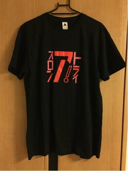 美品 水曜日のカンパネラ トライアスロン Tシャツ サイズL コムアイ