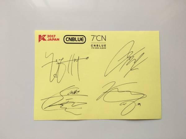 CNBLUE サイン ステッカー KCON 公式グッズ ライブグッズの画像