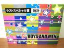 BOYS AND MEN ボイメン サンリオ 当りくじ ラストスペシャル賞【新品】!