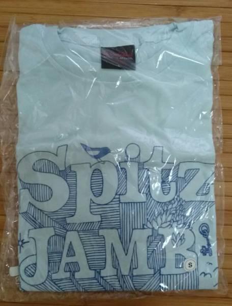 SPITZ スピッツ ジャンボリーツアー さざなみOTR ライブTシャツ さざなみブルー Sサイズ 新品未開封! ライブグッズの画像