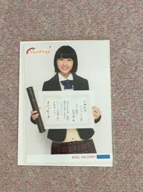 ハロプロ研修生 段原瑠々 コレクション生写真/研修生発表会3月