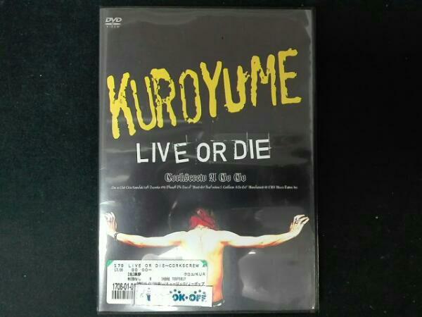黒夢 LIVE OR DIE~CORKSCREW A GO GO~ ライブグッズの画像
