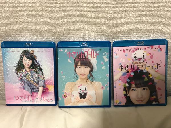 柏木由紀 ゆきりんワールド 3枚セット Blu-ray ライブDVD