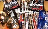 1円 新品 DVD 50枚セット Ae 暴力水滸伝 連合の女 極道 極道の紋章 ライン ヤクザ 任侠 893 アクション