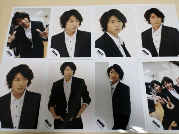 嵐 相葉雅紀 ジャニーズショップ公式写真 2009年カウコングッズオフショット 8枚