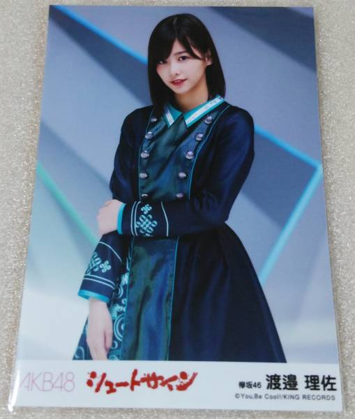 AKB48 47thシングル シュートサイン 劇場盤特典 欅坂46 渡邉理佐 生写真 ライブ・総選挙グッズの画像