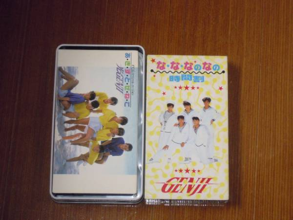 光GENJI VHS あ・き・す・と・ぜ・ね・こ な・な・なのなの時間割 未DVD化ビデオ GENJI販売用 非売品 あきすとぜねこ なななのなの時間割_画像1